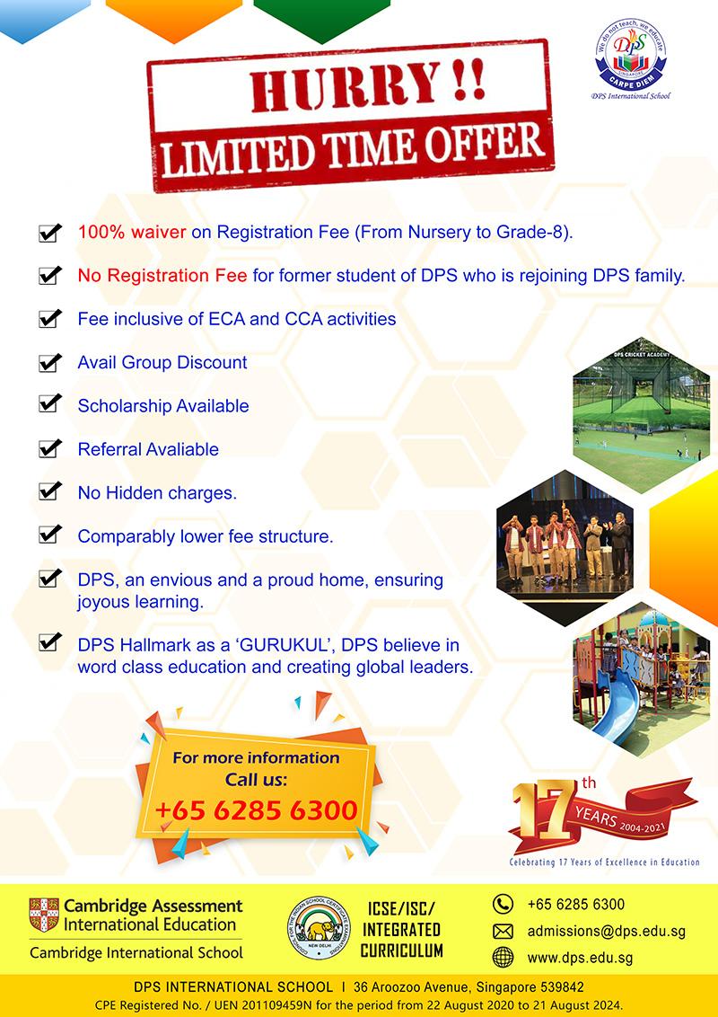DPS International School
